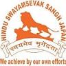 Hindu Swayamsevak Sangh (HSS) Japan